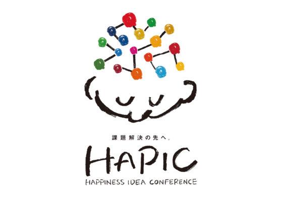 hapic